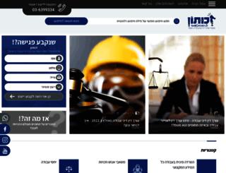 workrights.org.il screenshot