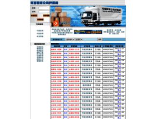 works.com.tw screenshot