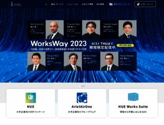 worksap.co.jp screenshot