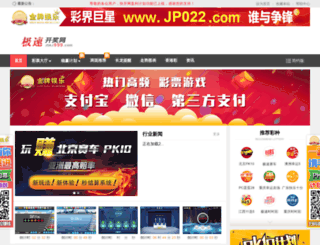 world-bearings.com screenshot