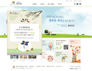 world-ch.com screenshot