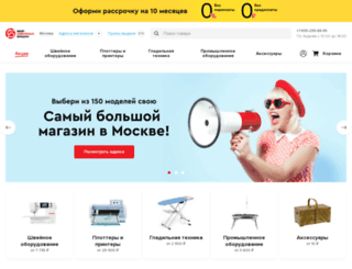 world-sewing-machines.ru screenshot