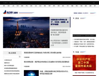 world.eastday.com screenshot