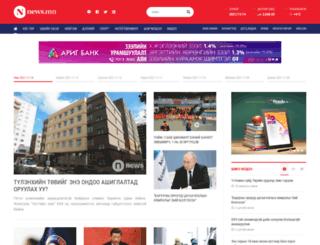 world.news.mn screenshot