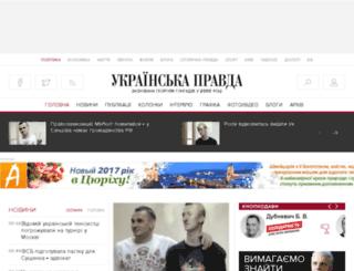 world.pravda.com.ua screenshot