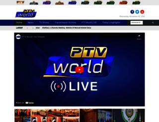 world.ptv.com.pk screenshot