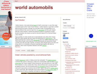 worldautomobils.blogspot.com screenshot
