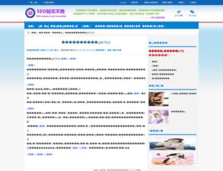 worldbestvaporizers.com screenshot
