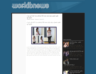 worldbnew.blogspot.com screenshot
