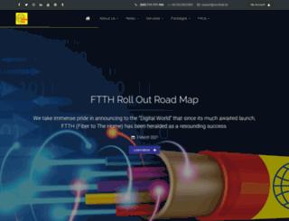 worldcall.net.pk screenshot