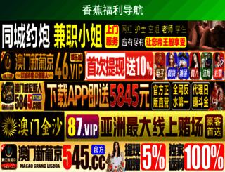 worldcelebrities.net screenshot