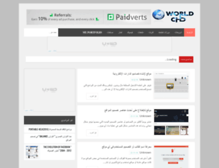 worldchd.blogspot.com screenshot