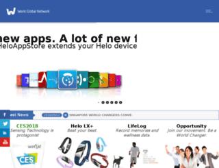 worldcommunicate.com screenshot