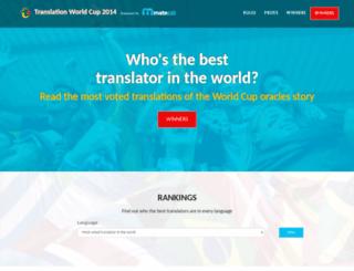 worldcup.matecat.com screenshot