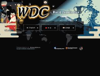 worlddomaincup.com screenshot