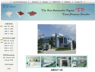 worlddvb.com.cn screenshot