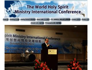worldholyspirit.org screenshot
