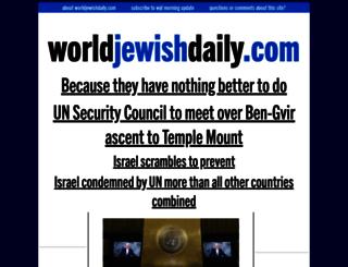 worldjewishdaily.com screenshot