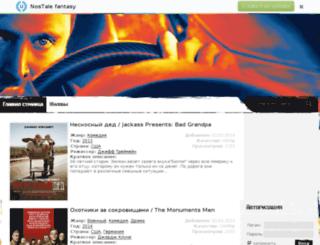worldkino.su screenshot
