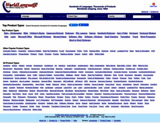 worldlanguage.com screenshot