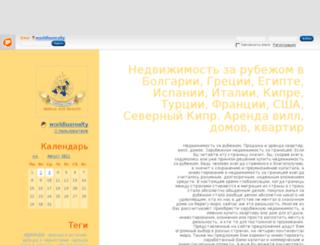 worldluxrealty.blog.ru screenshot
