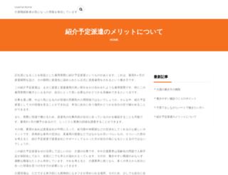 worldlyminds.com screenshot