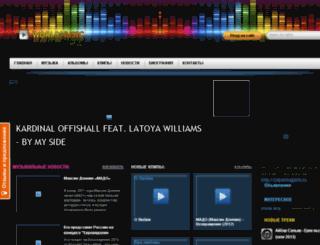 worldmusic.kz screenshot
