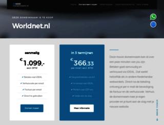 worldnet.nl screenshot