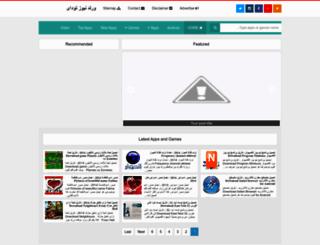 worldnews-2day.blogspot.com screenshot