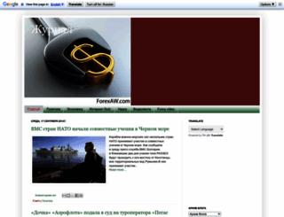 worldnewsru.blogspot.com screenshot
