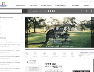 worldok.com screenshot