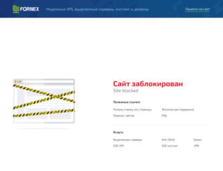 worldreferat.ru screenshot