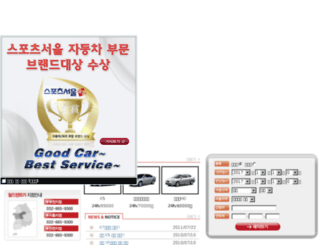 worldrentcar.co.kr screenshot
