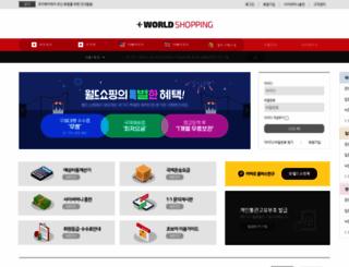 worldshopping.co.kr screenshot