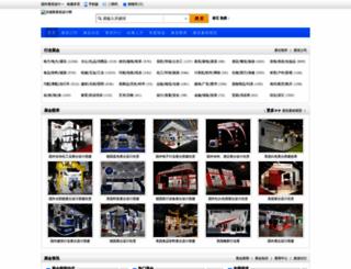 worldshow.cn screenshot