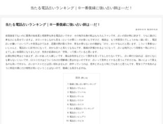 worldtrackcali2014.com screenshot