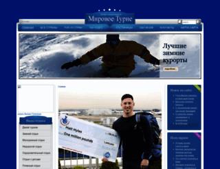 worldturne.com screenshot