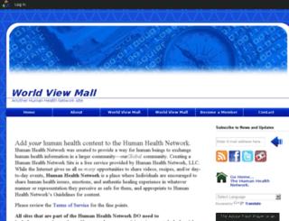 worldviewmall.net screenshot