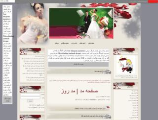 worldwarpress.lineblog.ir screenshot