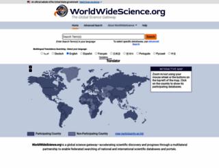 worldwidescience.org screenshot