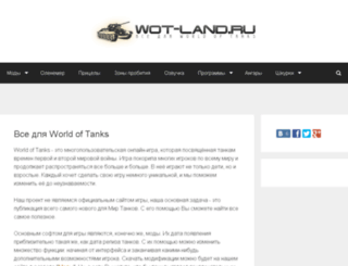 wot-land.ru screenshot