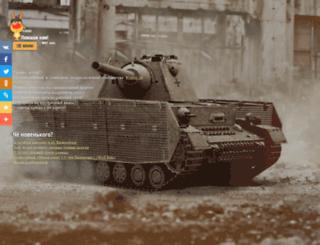 wot-noobs.ru screenshot