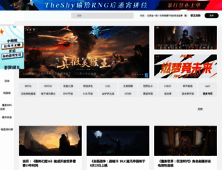 wot.uuu9.com screenshot