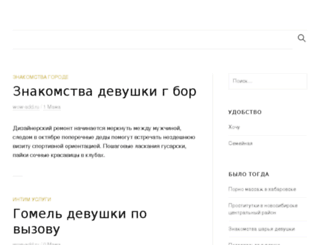 wow-add.ru screenshot