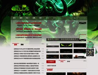 wow.tgbus.com screenshot