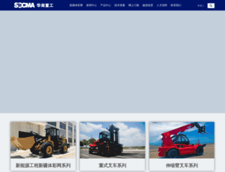 wowdesignmobile.com screenshot