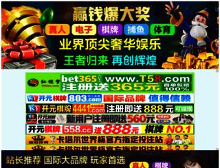 woweigou.com screenshot
