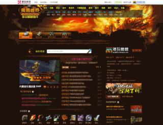 woweyes.net screenshot