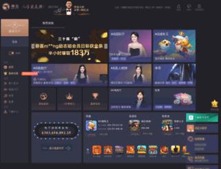 wowgoldtm.com screenshot