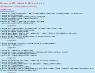 wowhost.cn screenshot